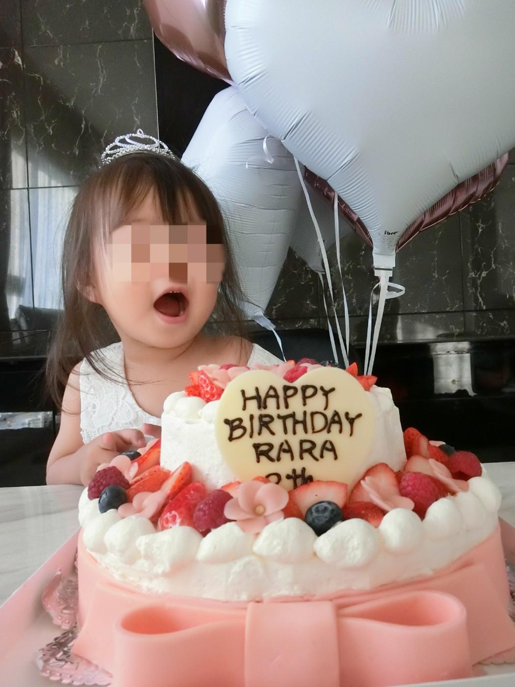 二歳オーダーケーキ
