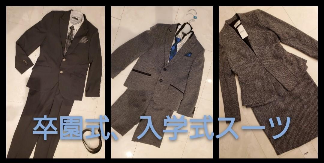 卒園式スーツ