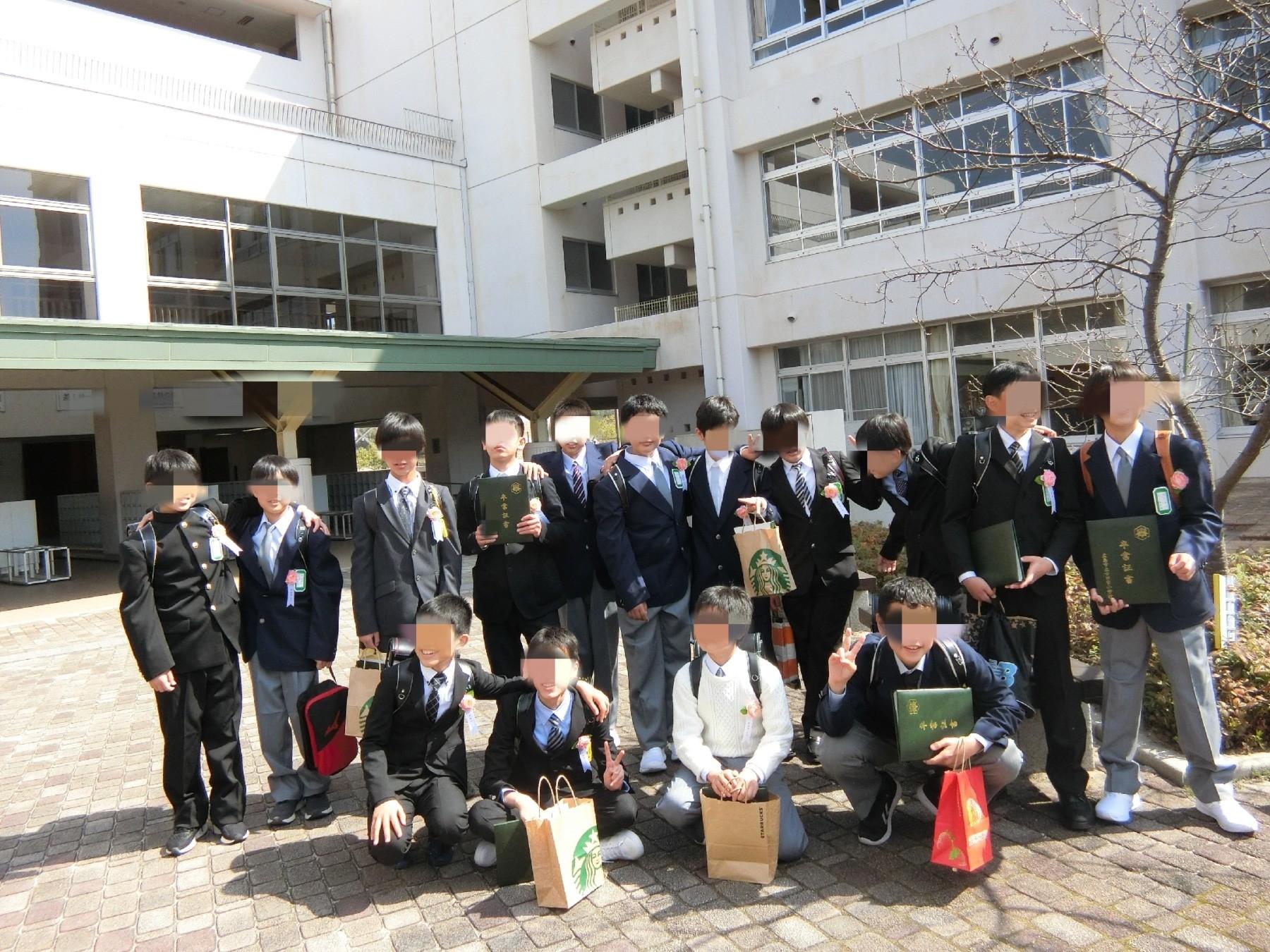 小学校卒業式コーデ
