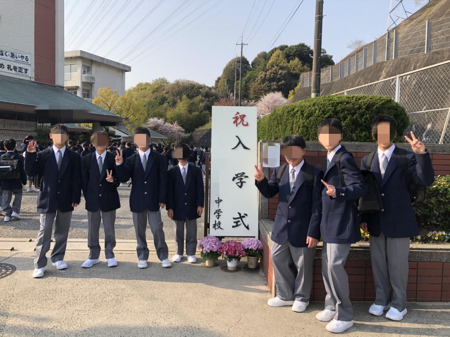 中学校入学式