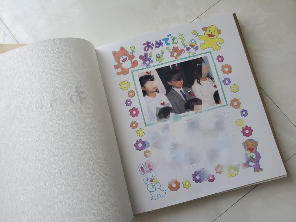 卒園アルバム