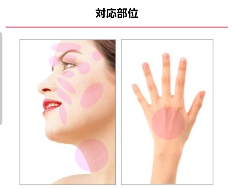 prp療法 美容