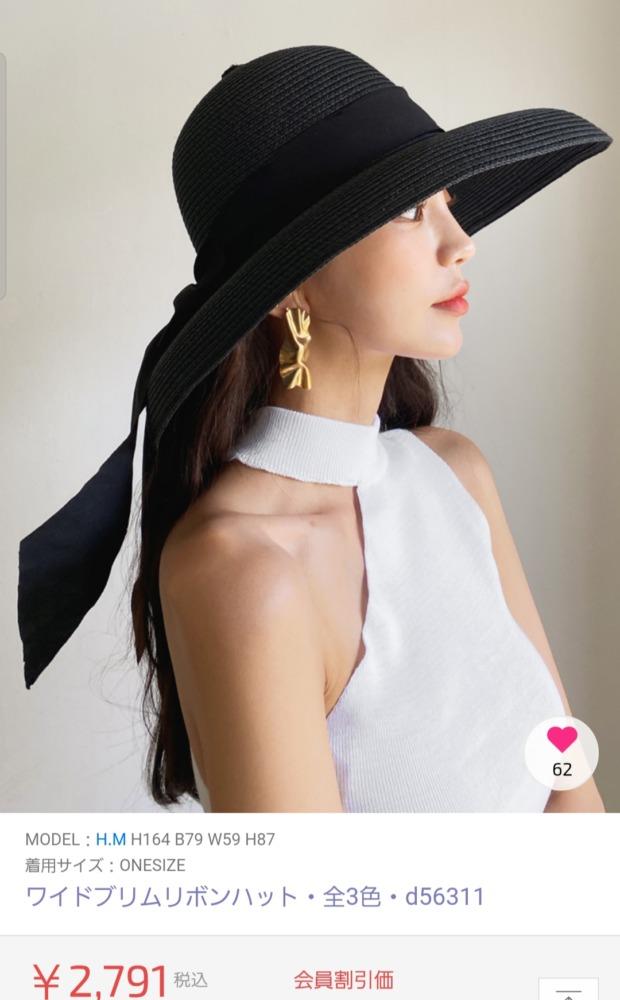 運動会帽子