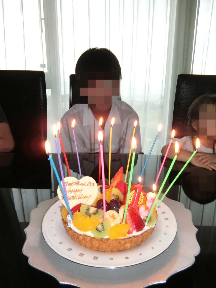 13歳お誕生日