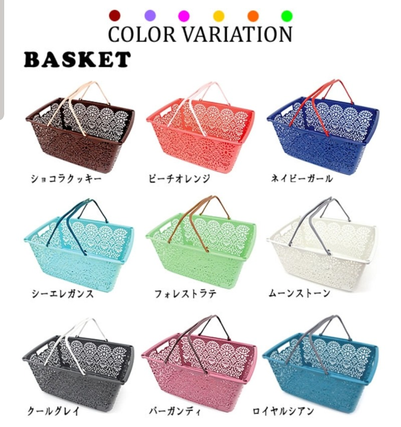 マハロバスケットのカラー表