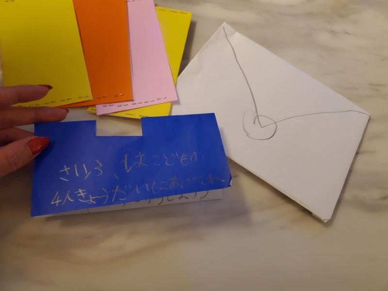 お友達からお誕生日プレゼントで貰った手紙