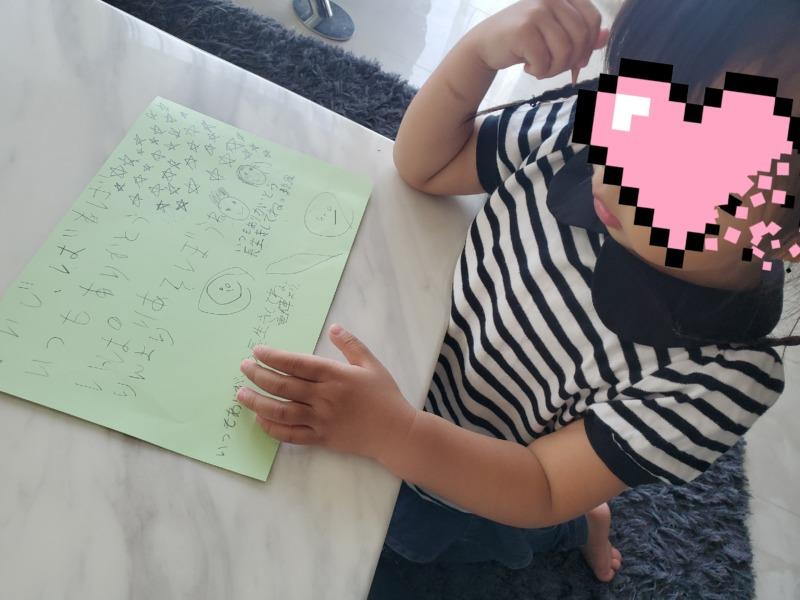 敬老の日にプレゼントをする手紙を書いている子供達
