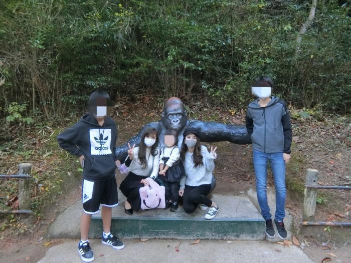 安佐動物公園で記念撮影