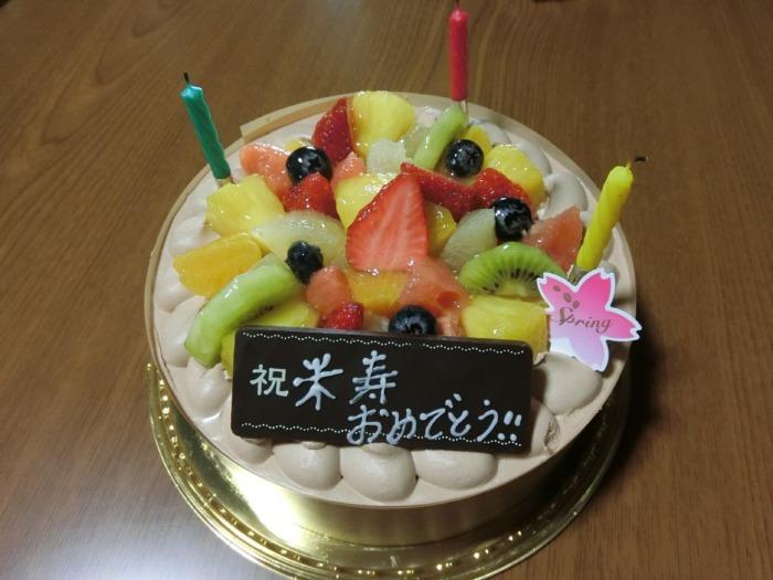米寿のお祝いケーキ