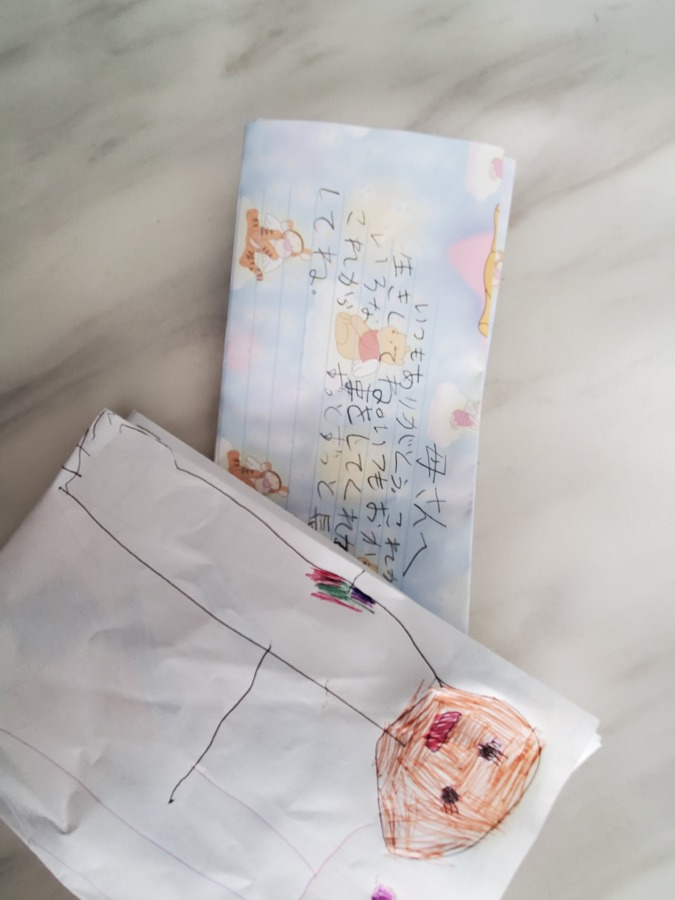 子供から手紙のプレゼント