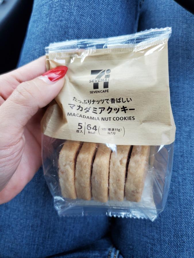 セブンカフェ マカダミアクッキー