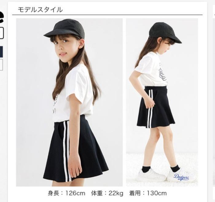 スポーティなスカート