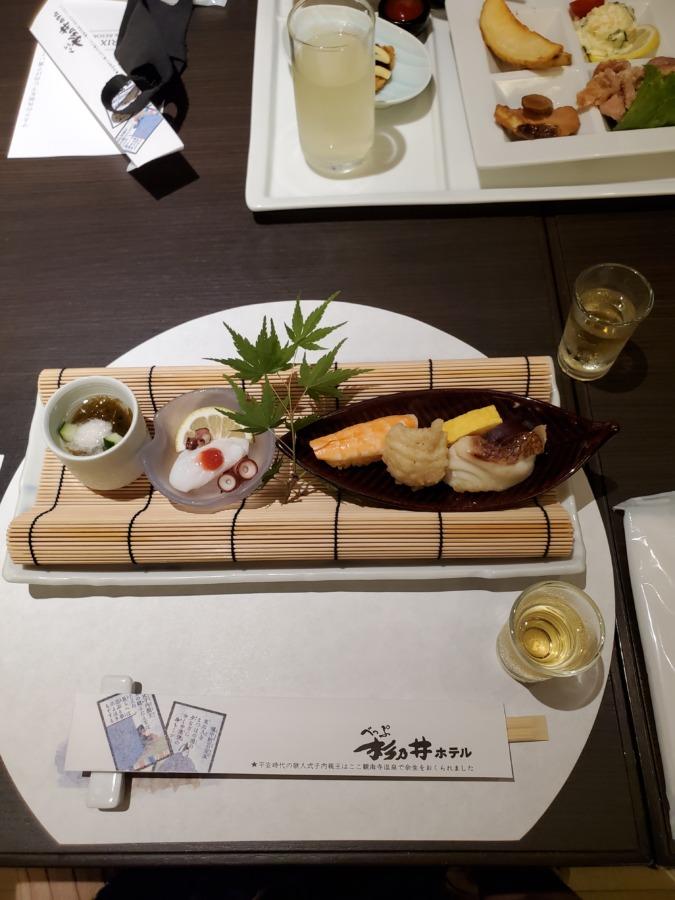 杉の井ホテル和食