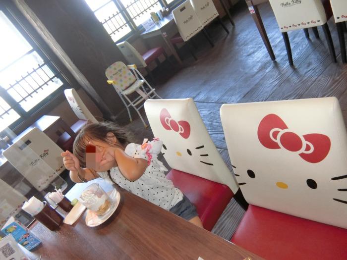 ハーモニーランドのキティちゃんのカフェ